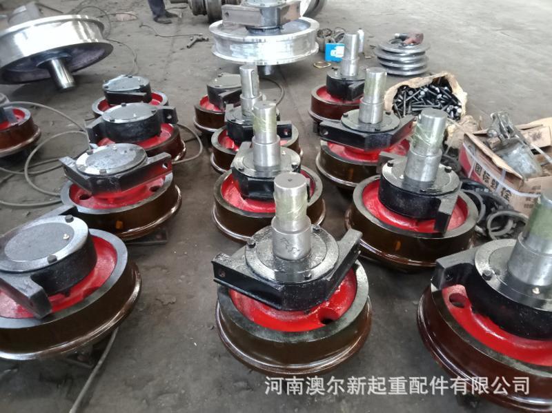 φ250*90车轮组 单缘轮组 天车车轮组 小车轮