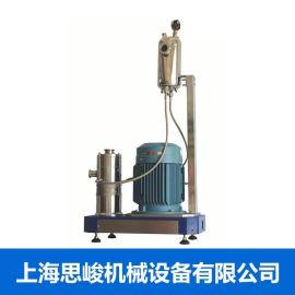 GRS2000茶多酚纳米脂质体悬浮液均质机