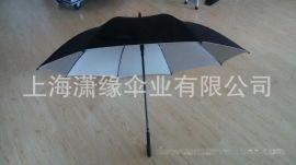 高尔夫伞、广告伞雨伞定做厂家、定制礼品伞