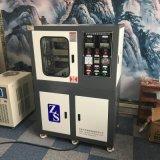 小型壓片機 實驗雙層加熱壓片機 平板硫化機
