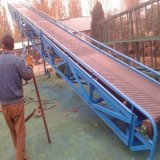 供应胶带输送机操作规程 网带链板输送机 伸缩皮带运输机