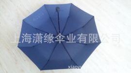折叠伞 碰击银胶黑胶伞面 印制LOGO  三折广告伞礼品伞