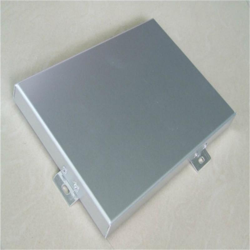 外墙氟碳铝单板厂家定制内幕墙铝单板装饰材料