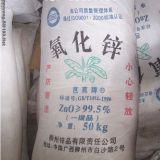 氧化鋅(99.5%)