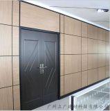 幕墙天花铝单板尺寸定制酒店会所吸音蜂窝铝单板