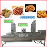 鸡柳棒油炸加工生产线 全自动不锈钢自动控温 豆制品丸子油炸设备
