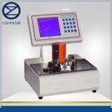ZY-TD-A挺度測定儀 挺度測試儀 紙板彎曲挺度測試儀