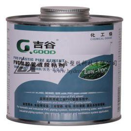 北京吉谷UPVC胶水,北京吉谷 L-5125 UPVC胶水,总代理