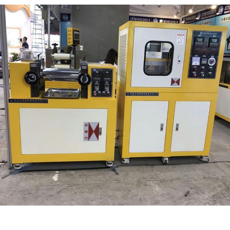 开放式炼胶机,小型开炼机,PVC炼塑机