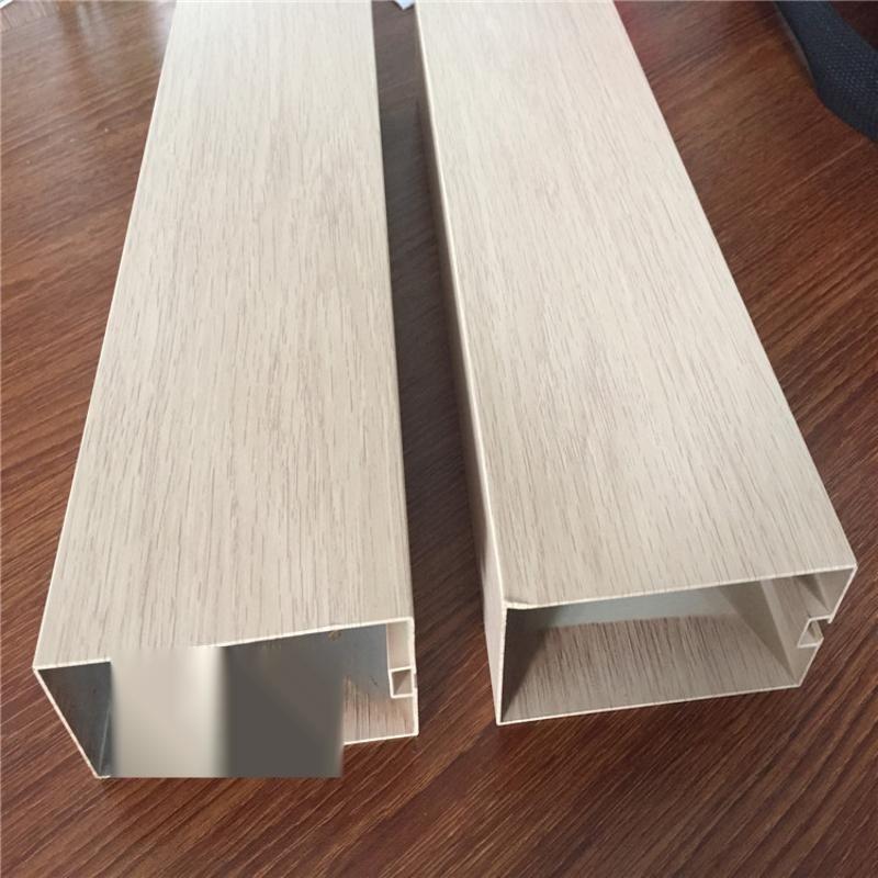 40*80mm木紋轉印u型鋁方通 紫檀木紋鋁方通