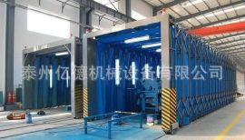 移动伸缩房厂家生产伸缩式喷烤漆房环保型移动喷漆房工业水帘伸缩