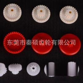 玩具皇冠齿轮东莞市秦硕专业生产各种玩具塑胶齿轮耐磨损低噪音