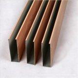 专用吊顶铝方通布置天花氟碳木纹铝方通规格订购