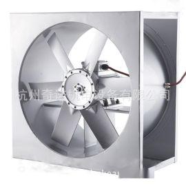 供应SFWK-5方形耐高温高湿铝合金六叶片轴流式通风机