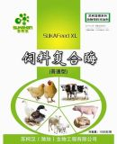畜禽养殖用饲料复合酶