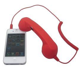 防辐射手机听筒 复古话筒 小号设计听筒