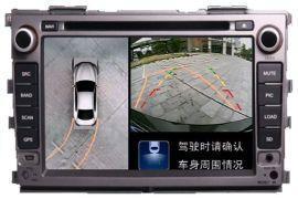 日产专用360度全景倒车影像系统