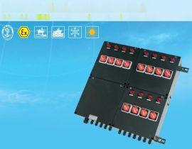防爆箱BXM(D)8050防爆配电箱ATEX
