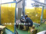 电焊遮光帘、固定式焊接遮护屏