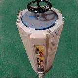 正械直銷三相油浸自冷式感應調壓器1.5K