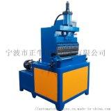 浙江布衣柜自动轮管机 20刀液压滚槽机