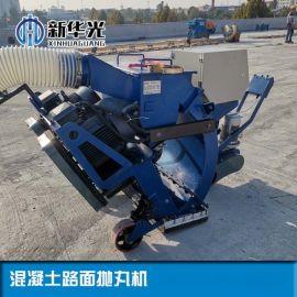 三沙混凝土抛丸机钢板喷砂机