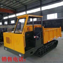 多功能小型履带自卸车 农用液压自走式采摘运输车