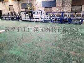 东莞市全自动激光焊接设备