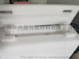 山东菏泽物流包装材料EPE珍珠棉内衬