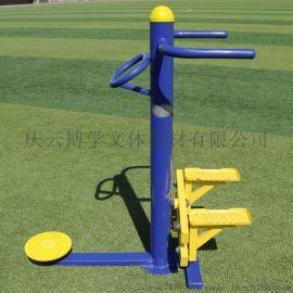 室外健身器材中老年人扭腰踏步机小区公园广场路径