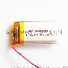 聚合物802035成人用品情趣用品 电池