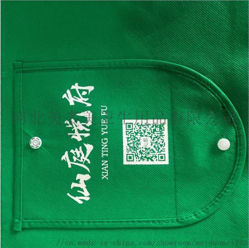 手提无纺布袋定做印字折叠钱包购物袋广告创意环保袋宣传LOGO定制