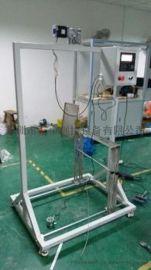 GB9706.1医用设备提手牢固试验装置