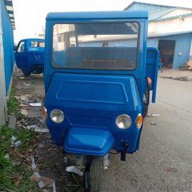 工地运输用柴油三轮车/建筑工地自卸式三马子