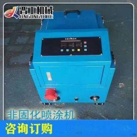 非固化喷涂机溶胶机全自动非固化喷涂机安徽六安市操作方便