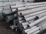 304厚壁不锈钢管无缝管价格