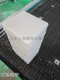 HDPE高密度聚乙烯垫块