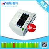 中旗ZQ-1206数字式六道心电图机