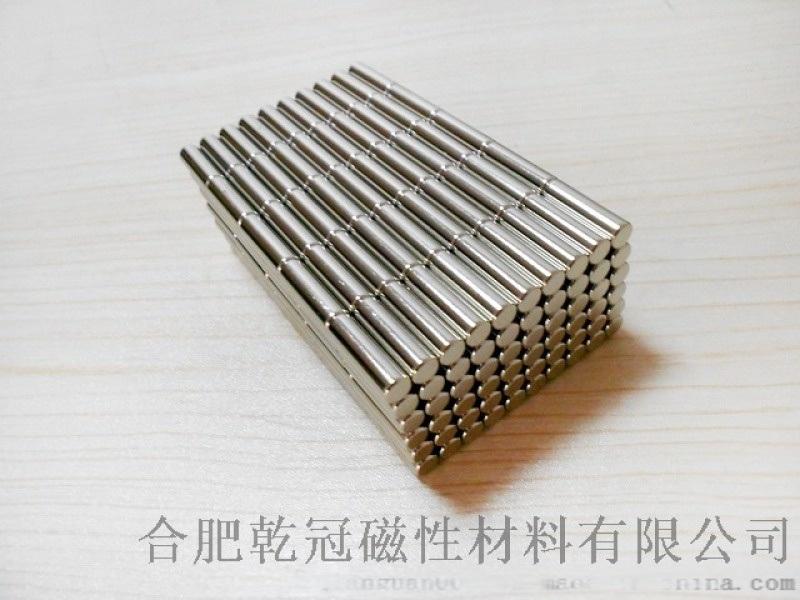 釹鐵硼強力磁鐵   玩具禮盒強磁 圓形強力磁鐵