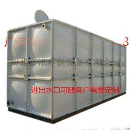 定制玻璃钢SMC水箱