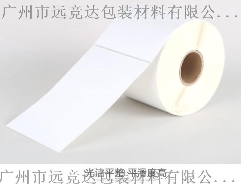 外箱贴纸 102*152mm 铜版纸标签 物流标签