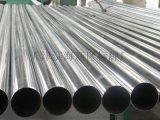 天津塘沽不锈钢制作不锈钢焊接-不锈钢产品加工不锈钢标牌制作