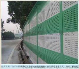 声屏障高速铁路高架桥隔音墙降噪 支持定制厂家直销