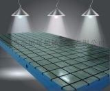 铸铁平台T型槽划线实验平台钳工工作台机床工作台