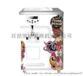 百世贸S111冰淇淋机