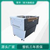 全自动织带9060激光雕刻机 二氧化碳激光切割机