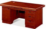 1401款1.4米油漆辦公桌 胡桃木皮綠色環保傢俱