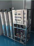 口罩厂GMP认证纯化水设备厂家