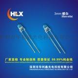 工厂直销高亮3mm蓝发蓝 蓝光 白发蓝 插件LED F3发光二极管指示灯