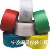 打包带、塑料带、包装带